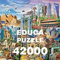 感觉我又恋爱了—EDUCA 42000片环游世界拼图开箱晒单