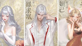 重返游戏:王者荣耀×周生生 峡谷情侣专属饰品登场