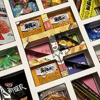 卫龙 洞洞乐礼盒——试吃试玩中,祭我们逝去的青春