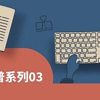 保险科普系列03:买保险选小公司靠谱吗?5000字长文带你看懂中国保险运营机制