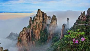 每日一景点 篇一百六十七:中国最美五大峰林之一,距杭州4小时车程,云雾之下美如仙境