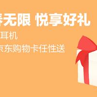 【值友福利】开学签到领礼包,实物大奖任性送!