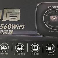 papago 560wifi 行车记录仪测评