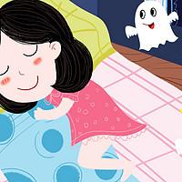 好物测评 篇三十六:说婴儿床不值得购买是认真的吗?确定不是在害宝宝?8款婴儿床测评走起!