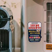 老王买瓜 篇二:让喝热水更轻松 象印电热水壶(内附家养小猫咪)