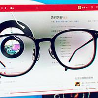 海淘 篇一:JINS 日本官网选配 1.74 折射率的 HOYA 镜片海淘攻略