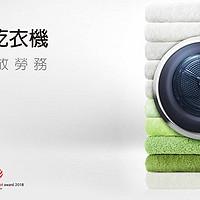 LG双变频热泵干衣机--RC90U2AV2W  使用体验