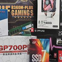 我的设备 篇二:懵懂初装机:I7+B360平台 / 多显卡搭配 / 乔斯伯C3+