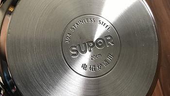 苏泊尔电磁炉不锈钢汤锅开箱