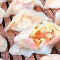 吃货打卡挑战篇二:毫不夸张的说这款西红柿鸡蛋蒸饺风靡妈妈群(附做法)