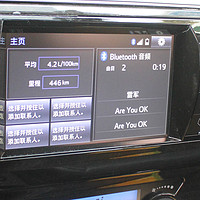 老车折腾一下—升级中控,加装倒车影像,行车记录仪保险丝取电
