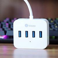 小物评测 篇一:手机充电神器,毕亚兹USB3.0分线器4口HUB评测