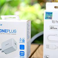 充电设备 篇一:一次不严谨的测试,但估计iPhone用户看了都会买