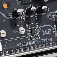 数码玩家的周边 篇一百零七:H310C的官方替代者?七彩虹CVN B365M GAMING PRO V20装机点评