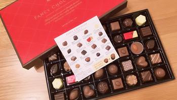 短腿鹿零食集 篇十三:日本mary's什锦巧克力礼盒