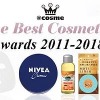 Cosme榜单 篇一:什么值得买 历年Cosme大赏榜单盘点  洁面 防晒类