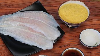咸味的小米鱼片营养粥