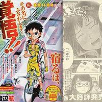 日本宅男都看些啥?22部正在《周刊少年Champion》上连载的漫画介绍(下)