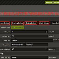 N1小钢炮下载系统 篇五:下载利器N1小钢炮——系统设置中其他一些应用和服务器的设置