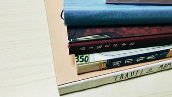 手账小白入坑分享——有哪些值得入手的笔记本?