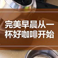 krups意式半自动咖啡机使用感受