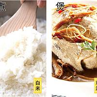 一大波菜谱向你扑来!高压锅问题答疑总结:健康美味源自原汁原味