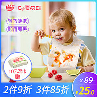 我买到过的亲测好用的国产婴童好物(万字长文建议收藏)