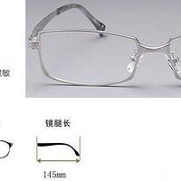 天鹅博士钛材镜框+依视路镜片钻晶X4