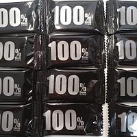 解忧杂货铺 篇一:国产百分百黑巧(100%无糖的极苦的纯巧克力)开箱
