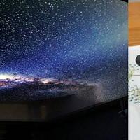 把宇宙星空搬回家——SEGA HOMESTAR FLUX 世嘉 第四代 星空投影灯