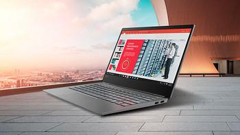 Lenovo 联想发布扬天威6 Pro 13英寸高性能商务笔记本