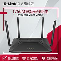 家庭WiFi布网实战:帮分公司的大BOSS设置无线路由器,D-LINK DIR-867无线路由器开箱简晒