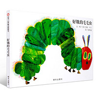 热销全球绘本作家大盘点,让孩子读最好的绘本!