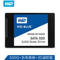 白菜价了还不买?—WD西部数据SN500 固态硬盘~使用体验(附选购经验)!
