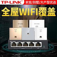 家庭WiFi布网实战:未雨绸缪,浅谈水电改造思路及复式户型网络布局