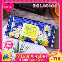 618学堂:最全最详细日本亲民价格护肤品推荐及介绍