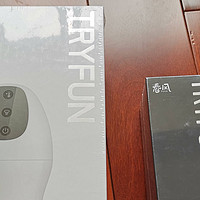 默默败家记——春风TryFun 魂系列千面电动飞机杯
