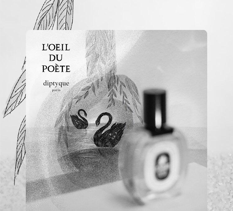 【单品推荐】一款与众不同,送礼必备的香水