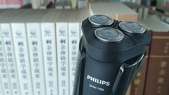 图书馆猿の小白菜飞利浦(PHILIPS)三头剃须刀 S1010/04 简单晒