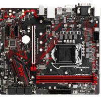 金牌装机单:玩家热选AMD&Intel平台的电脑配置清单,好文推荐值得收藏!(附入门指导贴)