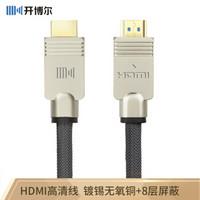 家庭影院投影机选购指南番外篇——HDMI线选购指南