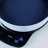 简单几步小白也能变大厨?TOKIT智能热敏炉上手体验
