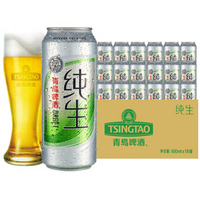 夏天就要吨吨吨,60款国内外啤酒好价指南!哪些啤酒值得囤?