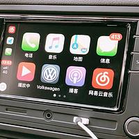 为了CarPlay我给2014速腾改了德赛187b中控(附使用感受+系统升级方法)