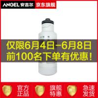 超强过滤新一代净水器 守护你的用水安全--安吉尔 600G 海神-X7S评测