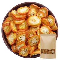 福建漳州的茶香金桔(酸酸甜甜小朋友爱吃)一种独特的乌龙茶酿造的金桔蜜饯
