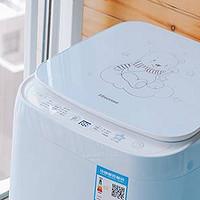 宝宝皮肤过敏?你可能需要一台专业除螨洗衣机:海信 HB30DF642评测