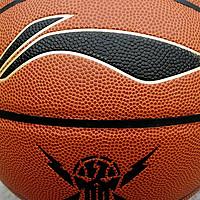 礼品兑换秀 篇三:李宁LBQK443-1贴皮篮球--千年打一回的伪球迷之选?