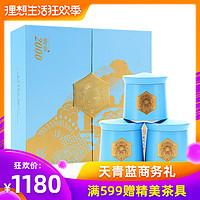 2019新茶徽六绿茶头采六安瓜片高山手工茶叶潜香2000礼盒280g