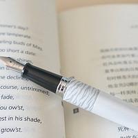 日系入门钢笔,PILOT 百乐 88G 开箱及上手简评